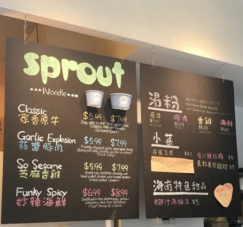 Sprout Hainan Noodle Menu Board