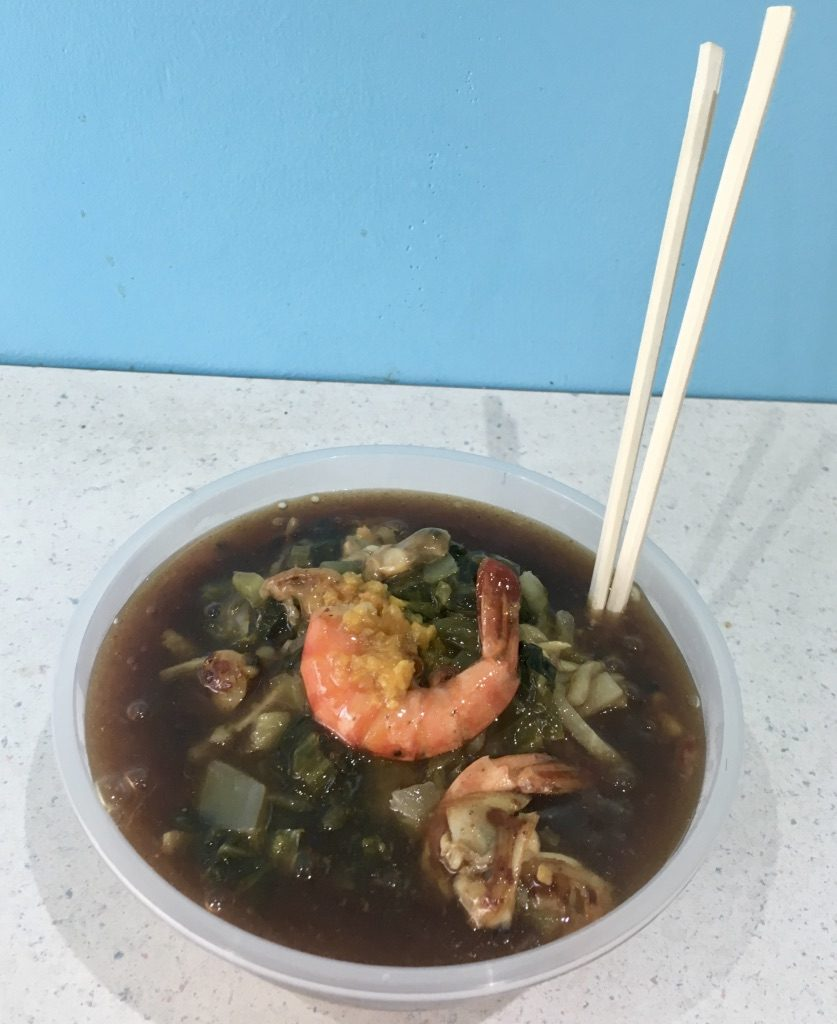 Funky Spicy with Shrimp and Clams - Sprout Hainan Noodle